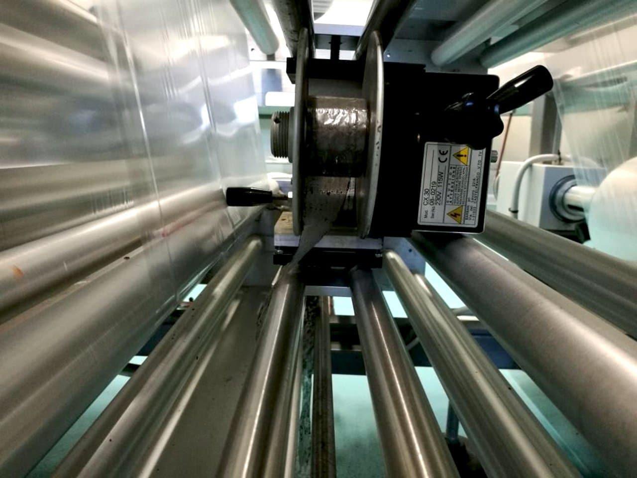 Confezionatrice Orizzontale Usata Flow Pack GSP 65 4